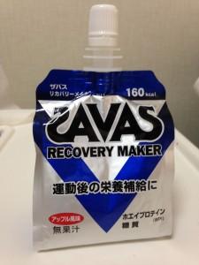 SAVAS(ザバス)のプロテインゼリー