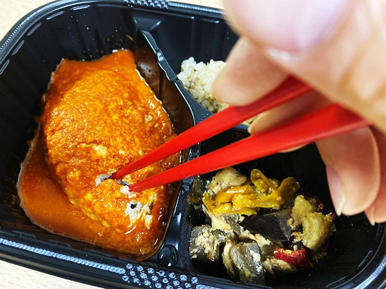マッスルデリ 豆腐ハンバーグ
