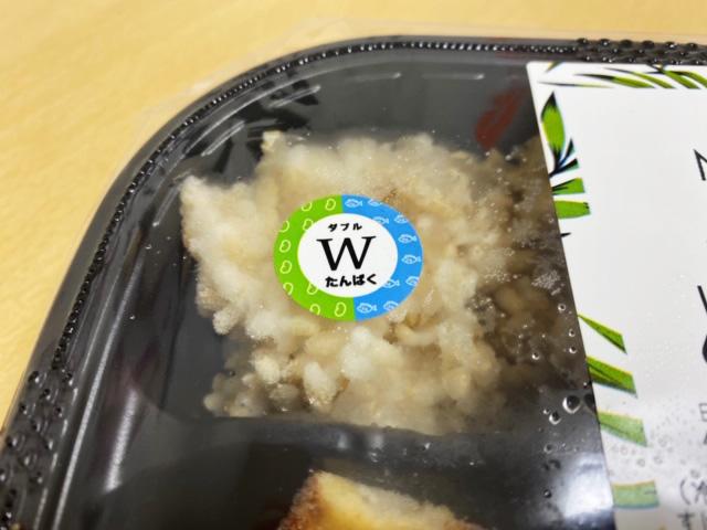 AKIタラの塩昆布焼きセットの味はどう?
