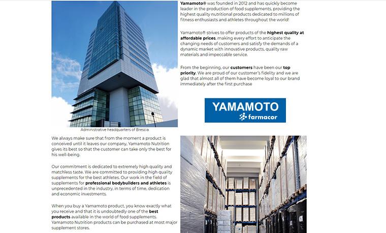 amamoto Nutrition(ヤマモトニュートリション)のブランドストーリー・コンセプト