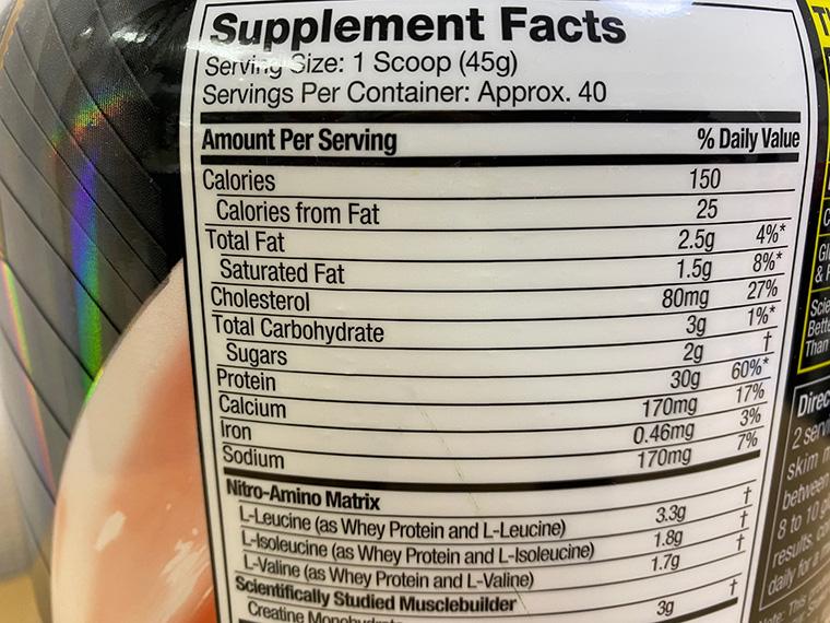 マッスルテック社のニトロテックプロテインの1食辺りのタンパク質、カロリー、栄養成分