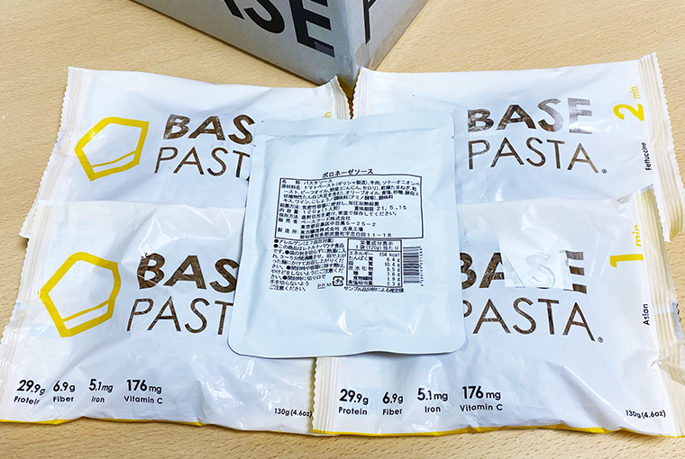 ベースパスタ(Base pasta)を食べてみた感想
