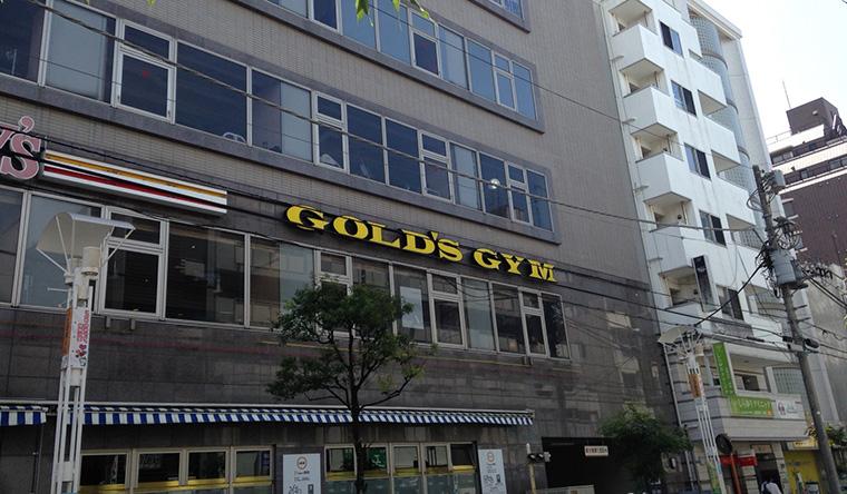 ゴールドジム湘南店を利用した際の感想をレビューします!