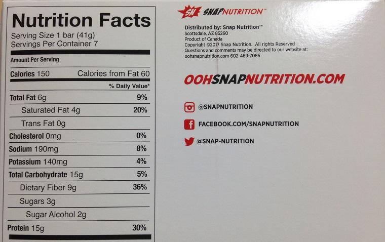 オースナップ クリスピー プロテインバーを食べた際の感想とカロリーや糖質などの栄養成分
