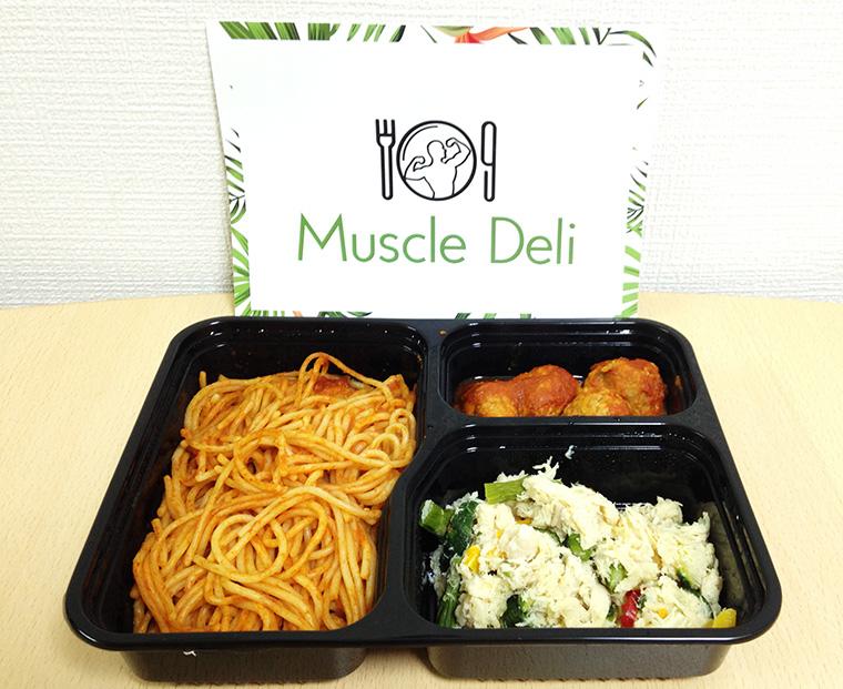 マッスルデリのミートボールスパゲッティーセットの栄養は?味はどう?